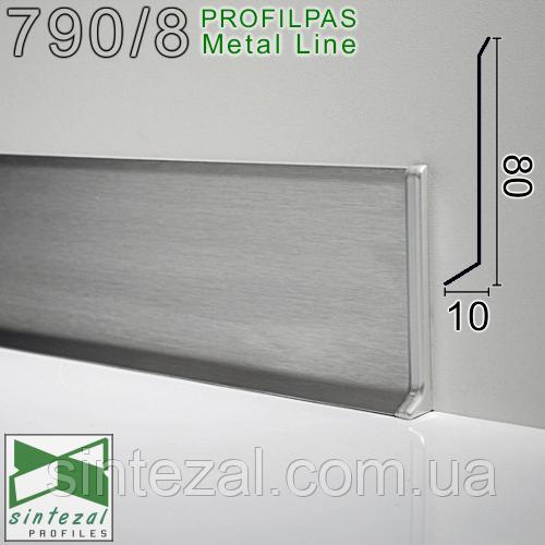 Дизайнерский плинтус из пищевой нержавеющей стали Profilpas Metal Line 790/8, 80x10x2700mm.