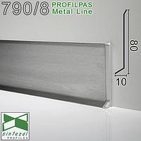 Дизайнерский плинтус из пищевой нержавеющей стали Profilpas Metal Line 790/8, 80x10x2700mm., фото 1
