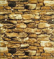 3Д панелі декоративні самоклеючі для стін Камінь Бежевий, 700х770 мм