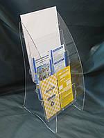 Буклетниця з кишенею А4 формату і 4 кишені під євроформат