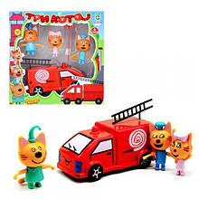 Три кота и пожарная машина, игровой набор с фигурками
