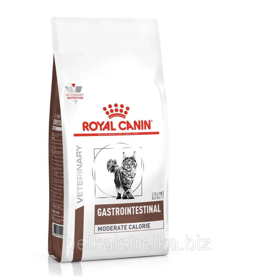 Royal Canin Gastro Intestinal Moderate Calorie  - диета для кошек при нарушении пищеварения 0,4 кг