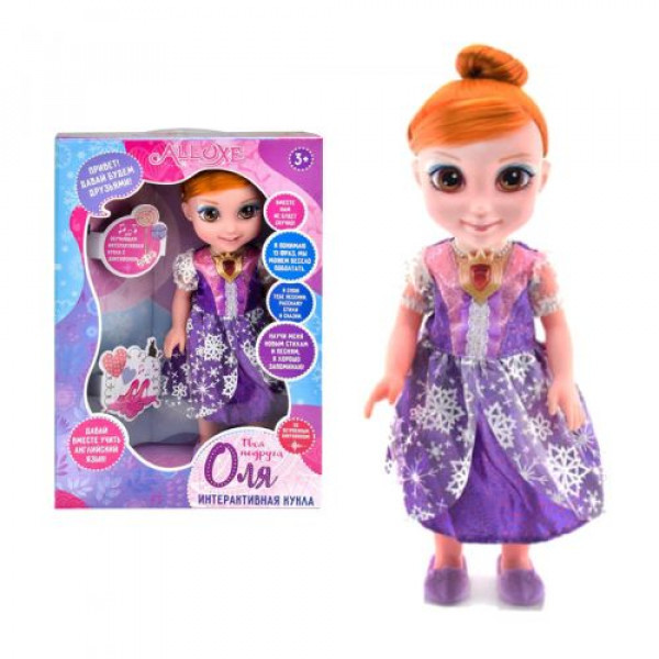 """Интерактивная кукла """"Оля"""" (в фиолетовом платье) 69021"""
