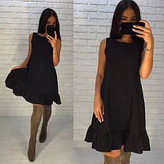 Сукня сарафан разлетайка з воланом костюмка люкс