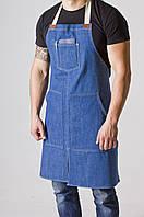 Фартук Baker Smith Jeans (Джинс), фото 1
