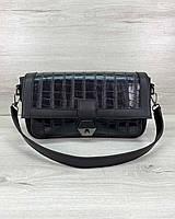 Женская сумка Наоми черный крокодил