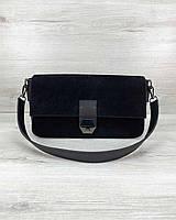 Женская сумка Наоми натуральный замш