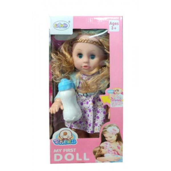 """Функциональная кукла """"Babies"""" (в голубом) 1715333_L-802"""