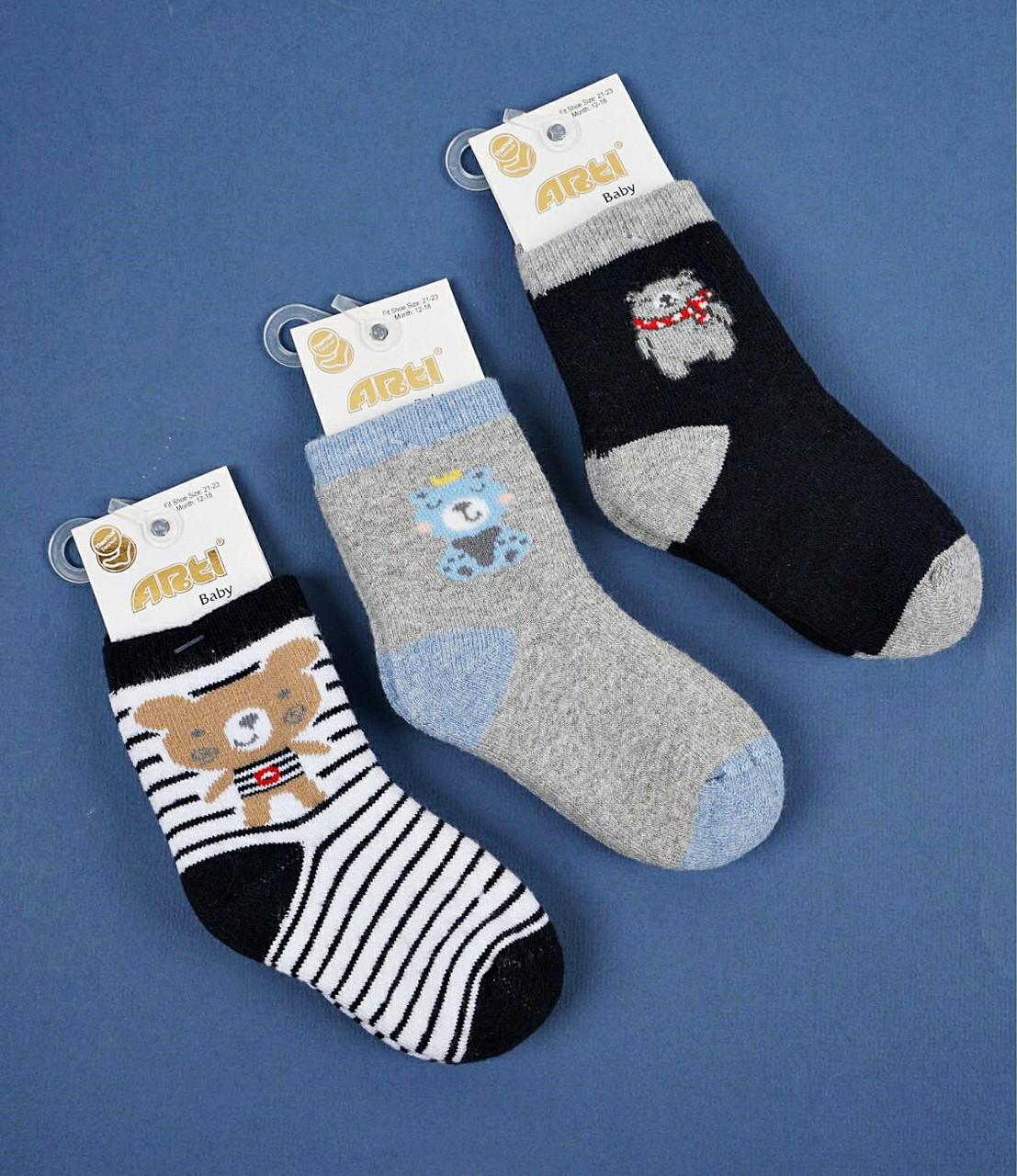 Махрові шкарпетки для малюків 0-6 міс ТМ Arti Туреччина оптом