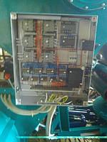Шкаф управления (ящик) КШП-6