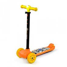 Трехколесный самокат детский Best Scooter Оранжевый