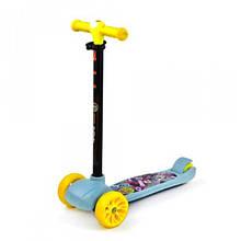 Самокат трехколесный Best Scooter, желто-голубой
