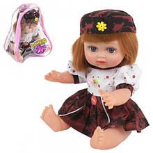 Говорящая кукла Алина