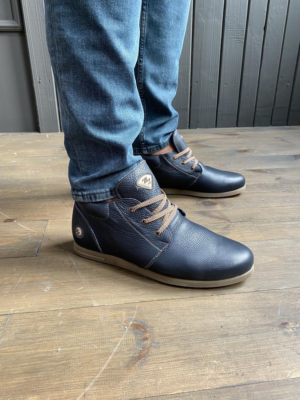 Мужские ботинки кожаные зимние синие Milord ТЮ