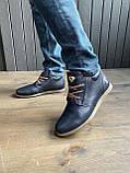 Мужские ботинки кожаные зимние синие Milord ТЮ, фото 2