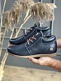 Мужские ботинки кожаные зимние синие Milord ТЮ, фото 3