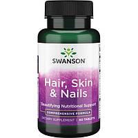 Swanson, Волосы, Кожа и Ногти (Hair, Skin & Nails) 60 таб.