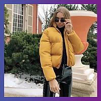 Женская осенняя короткая курточка черная красная бежевая серая белая горчичная 42 44 46 на синтепоне куртка