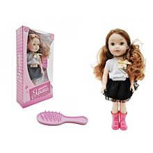 Кукла Яринка в серой кофточке