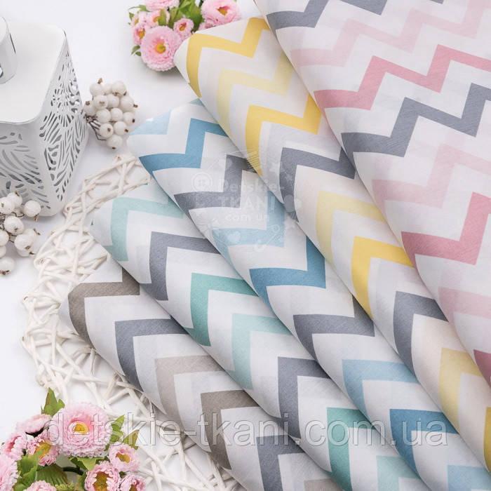 Ткань поплин с разноцветными зигзагами