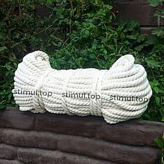 Канат хлопчатобумажный Ø 20 мм х 50 метров ➜ Шнур хлопковый крученый ➜ Веревка ХБ ➜ Мотузка бавовняна