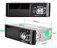 Автомагнитола 4012 CRB экран 4.1 дюйма видеомагнитола ISO мультимедийная, 1 диновая