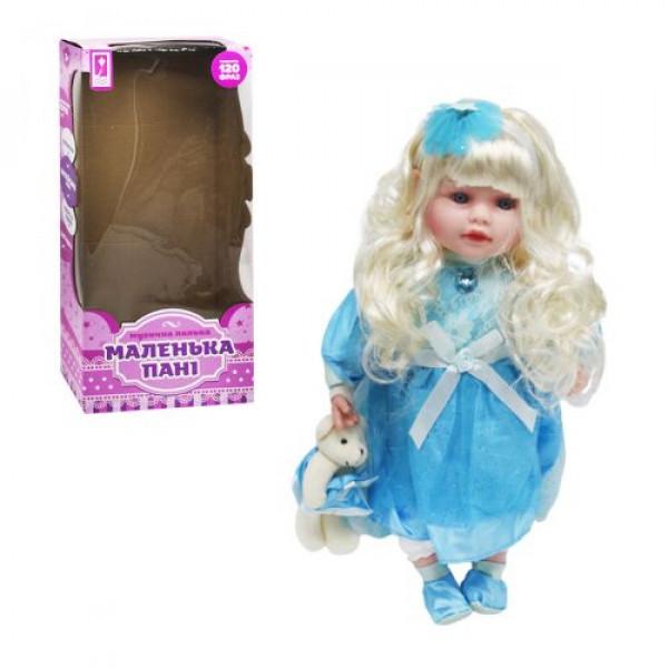 Кукла Маленькая пани в синем