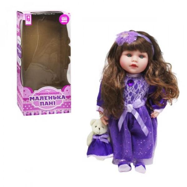 Кукла Маленькая пани в фиолетовом