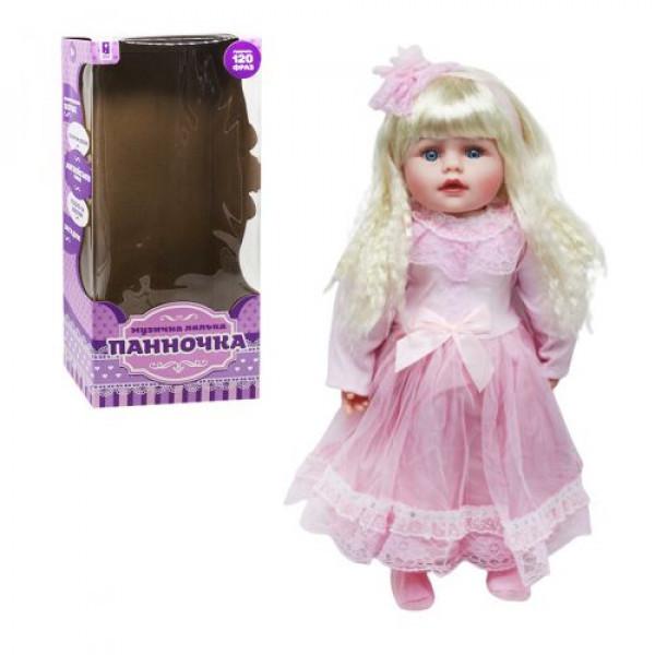 Музыкальная кукла Панночка в светло-розовом