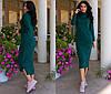 Сукня жіноча міді темно-зелене з ангори КВ/-211095