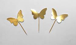 "Шпажки ""Метелики"" хром золото 10 шт/уп."