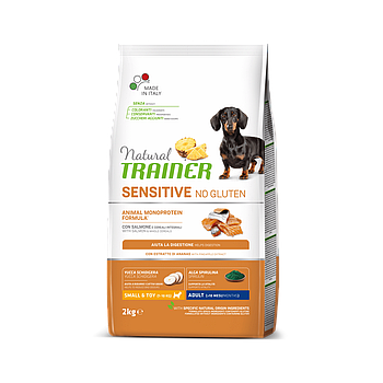 Сухой корм Trainer Dog Sensitive Adult Mini для взрослых собак мини пород с лососем, 2 кг