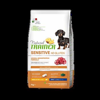 Сухой корм Trainer (Трейнер) Dog Sensitive Small&Toy Adult Mini для взрослых собак мелких пород с ягненком, 7