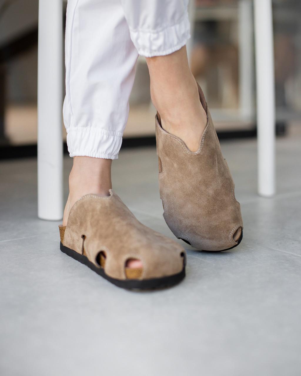Обувь медицинская сабо ортопедические замшевые песочные