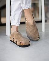 Обувь медицинская сабо ортопедические замшевые песочные, фото 1