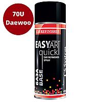 Автомобильная Краска в Баллончиках Бордовый Металлик 70U Daewoo CSS EASY ART Quick BASE  400мл