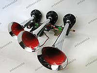Автомобильный сигнал возшный 3-дудки пневмо 24V KH-103 металл хром перелив