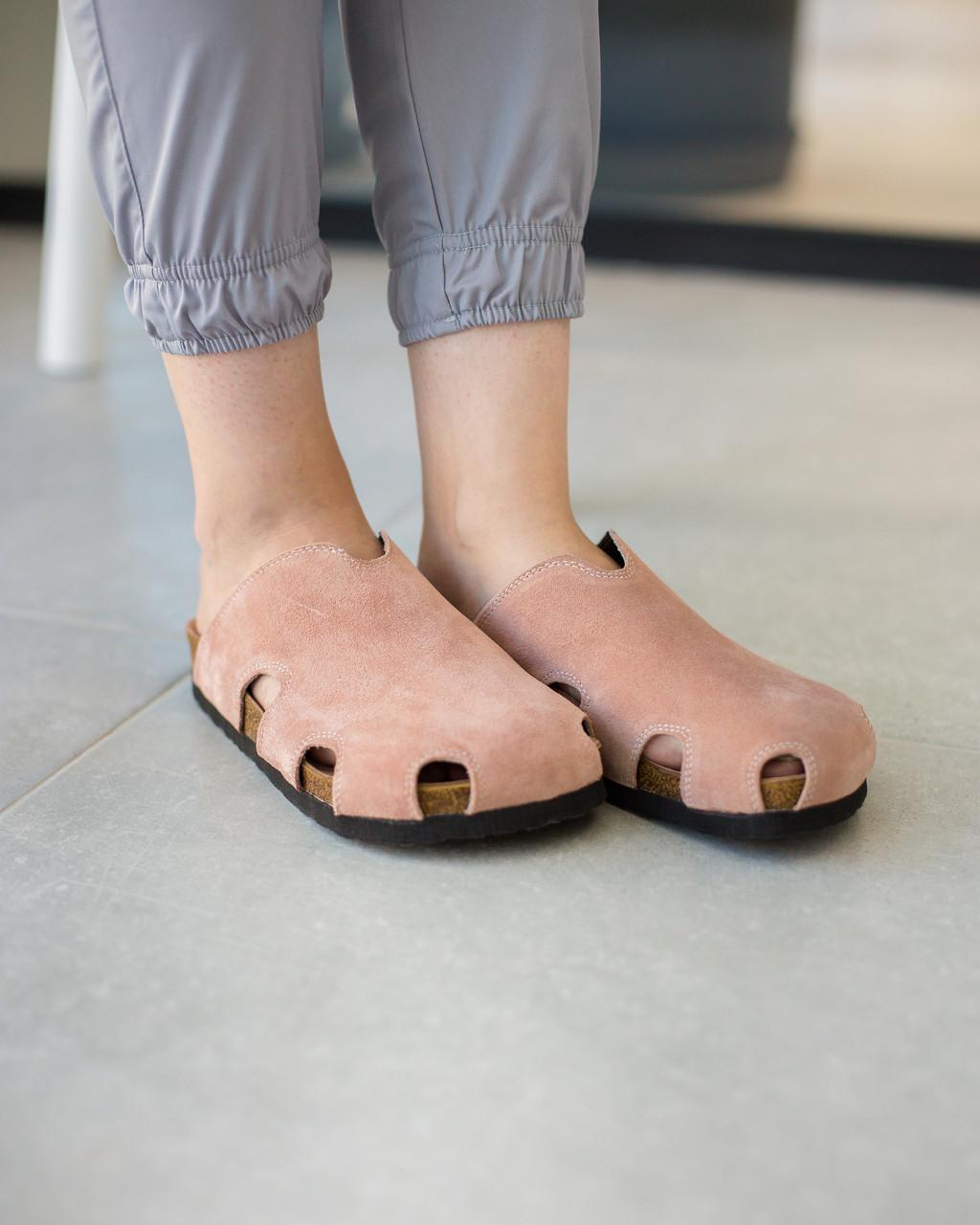 Обувь медицинская сабо ортопедические замшевые пудровые