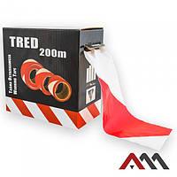 Лента сигнальная разметочная Artmas TRED 200 BOX SP