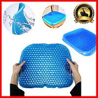 Ортопедическая гелевая подушка для разгрузки позвоночника для водителей автомобилистов офиса Egg Sitter Синяя