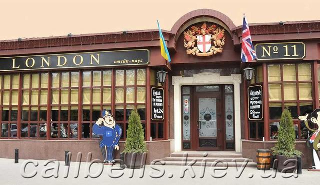 """Фото Стейк-хаус """"Лондон"""" с системой вызова официанта RECS"""