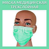 Маска медицинская трехслойная SanGig (Зеленая) 50 шт/уп, фото 1