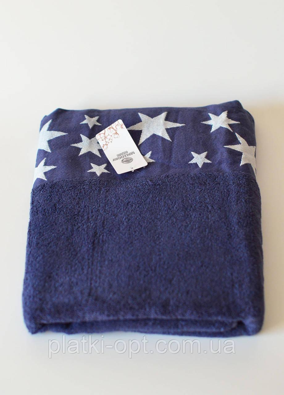 Полотенца банное махровое звездочки (синий)