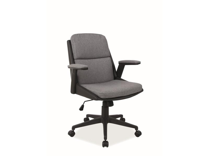 Кресло компьютерное Q-332 черно-серый (Signal)