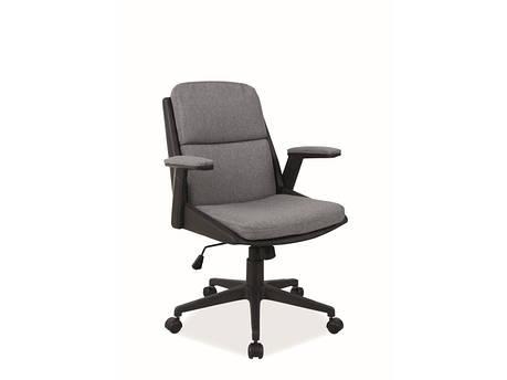 Кресло компьютерное Q-332 черно-серый (Signal), фото 2