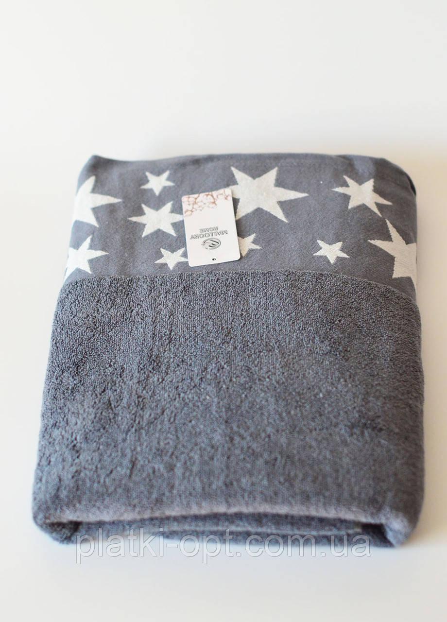 Полотенца банное махровое звездочки (грифель)