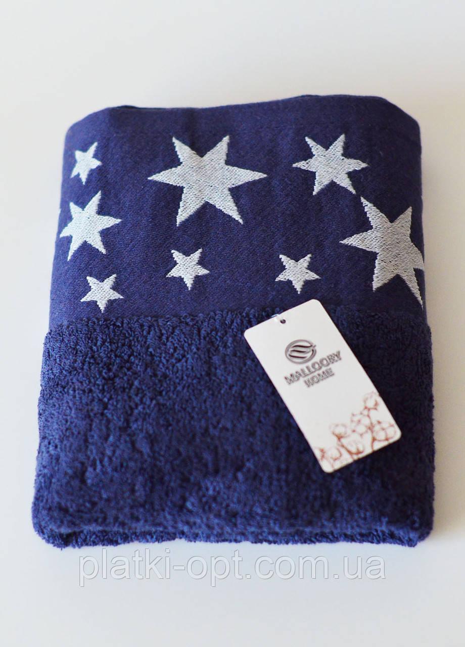 Полотенца махровое звездочки (синее)