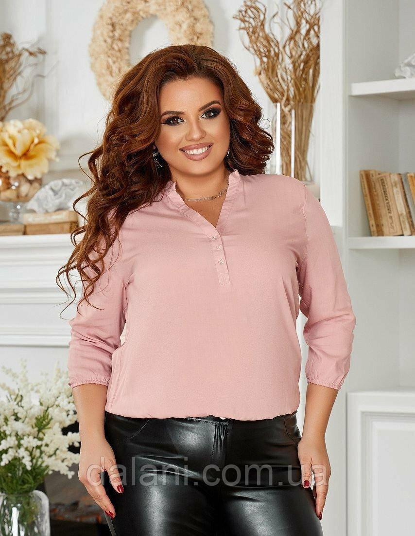 Женская розовая блуза с рукавами три четверти батал