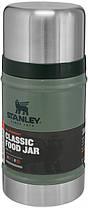 Термос для еды пищевой Stanley Classic Legendary 750 мл Hammertone Green, фото 3