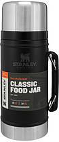 Термос для еды пищевой Stanley Classic Legendary 940 мл Matte Black, фото 2
